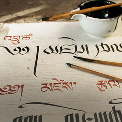 11-calligrafia-tibetanai