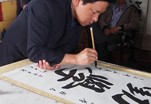 21-corso-calligrafia-cinese