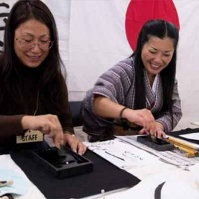 9-shodo-calligrafia-giapponese