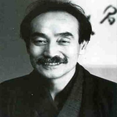 MASAHISA GOI (1916-1980)