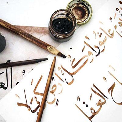 calligrafia-araba
